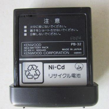 KENWOOD/ケンウッド PB-32 ニカドバッテリー★中古品・貴重品★