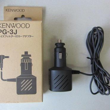 ケンウッド/KENWOOD  PG-3J シガレットライターコード★中古品★