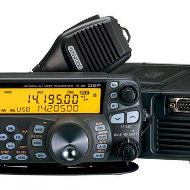 JVCケンウッド/KENWOOD   TS-480DAT    HF/50MHz  ALL MODE TRANSCEIVER ★新品・ご購入後、メーカー注文品★