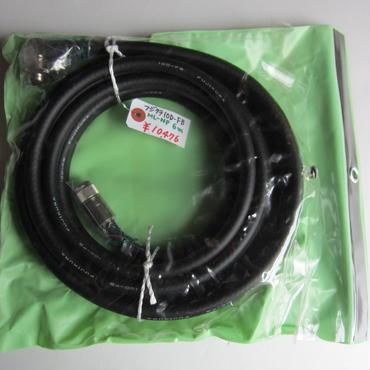 フジクラ同軸ケーブル10D-FB 6m使用 ML-NPコネクター付 ★展示・在庫品★