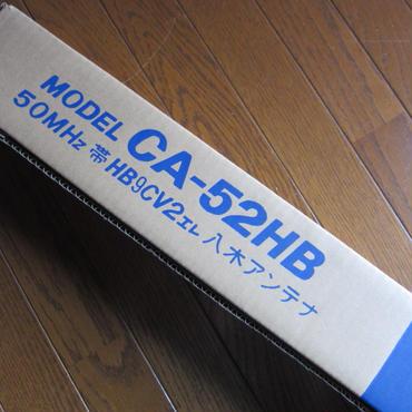 コメット CA-52HB 50MHz HB9CV ★新品★