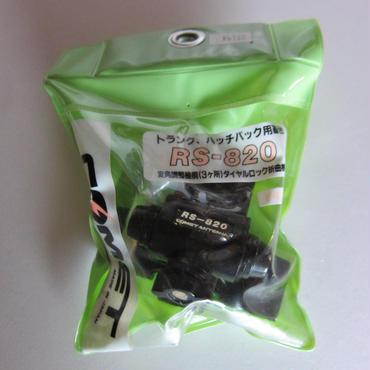 コメット RS-820 トランク・ハッチバック基台 ★新品・展示品・レア★