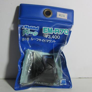 Maldol/マルドル EM-R70 超小型 ルーフサイドマウント ★未使用品・レア★