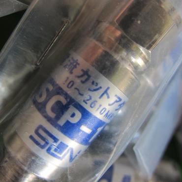 サン電子(株) SCP-1A 電流カットアダプター(2個)一式★新品・未使用在庫品★