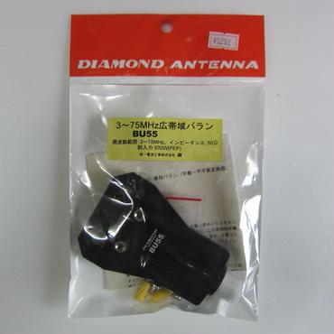 第一電波工業 BU55 3~75MHz広帯域バラン★新品・展示在庫品★