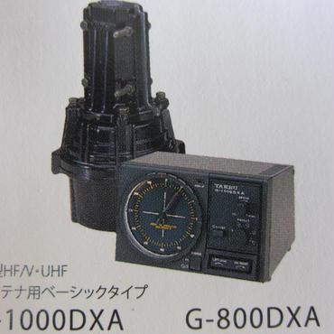 ヤエス G-800DXA アンテナローテーター(アンテナ係数(K) 最大180) ★新品・ご購入後、メーカー注文品★