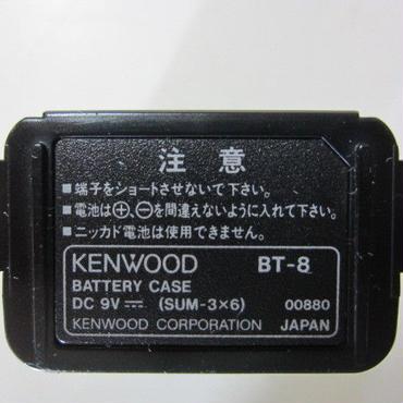 KENWOOD/ケンウッド BT-8 単3乾電池ケース ★中古品・貴重品★