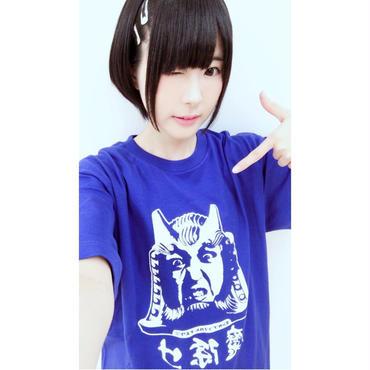 鬼瓦トイ子「魔除けTシャツ」 数量限定!!