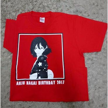永井杏樹生誕記念Tシャツ