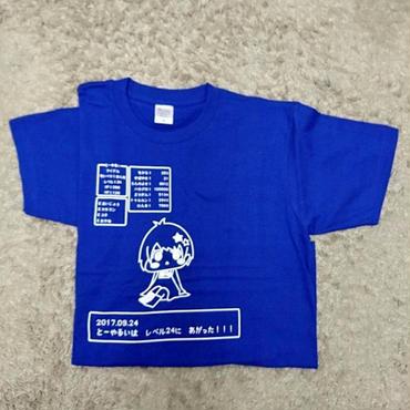 遠矢るい生誕記念Tシャツ