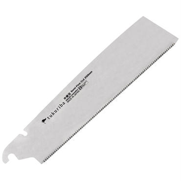 tukuriba 替刃式鋸 中細目 250mm 替刃