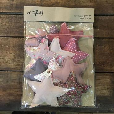 Numero74 ガーランド pink star garland