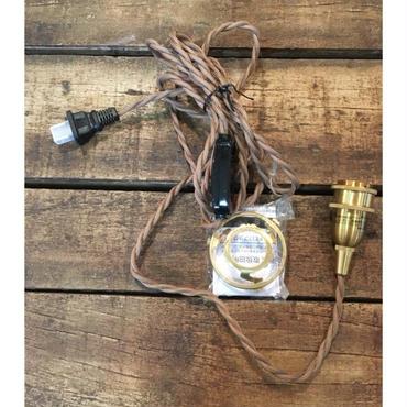 中間スイッチ付ソケットコードE17プラグタイプ