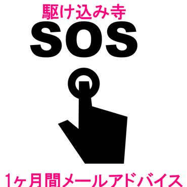 ★メールアドバイス★ ワークショップ企画・運営相談サポート1ヶ月間