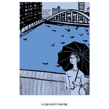中之島絵はがき⑤「木津川橋」