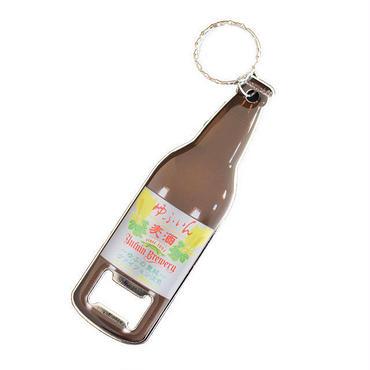 オリジナルボトルオープナー