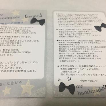 送料のみ着払い☆宅配☆定形外郵便選択のうえ、こちらをカートに入れてください。200円定形外分ご返金いたします。
