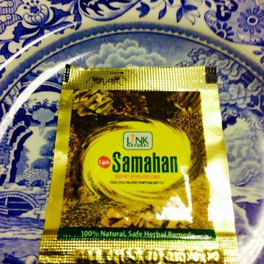 サマハン10袋