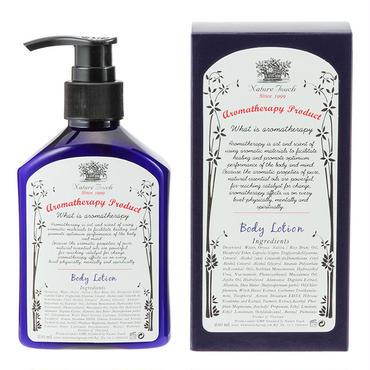 [Aromatherapy]ボディローション 250ml *単品*