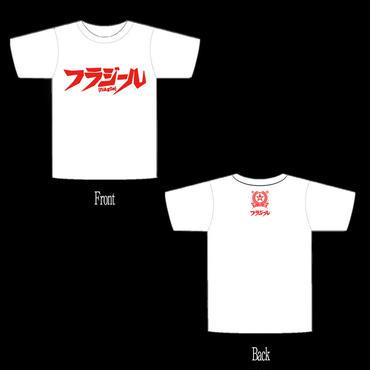 フラジール NEW ロゴTシャツ