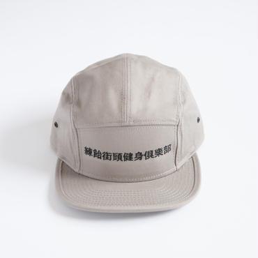 NSFC CAMP CAP (KHAKI)