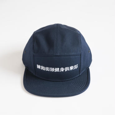 NSFC CAMP CAP (NAVY)