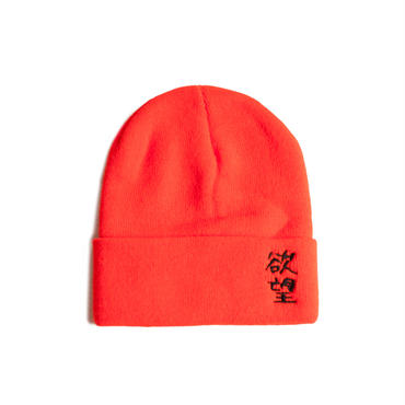 DESIRE BEANIE (BRIGHT ORANGE)