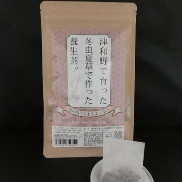 津和野で育った冬虫夏草で作った養生茶。其の四:くよくよしない 10包入