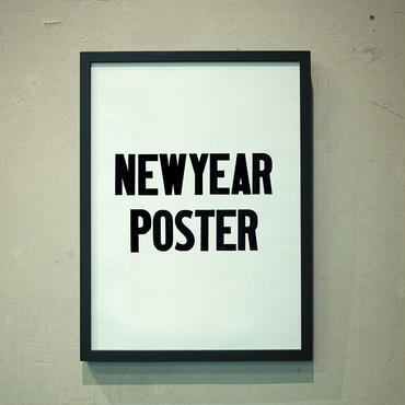 NEW YEAR POSTER 2018