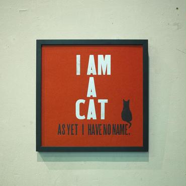 我輩は猫である