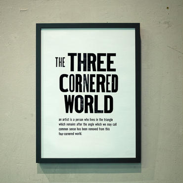 草枕「THE THREE CORNERED WORLD」