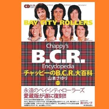 チャッピーのB.C.R.大百科