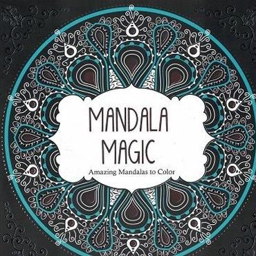 MANDALA MAGIC(塗り絵)