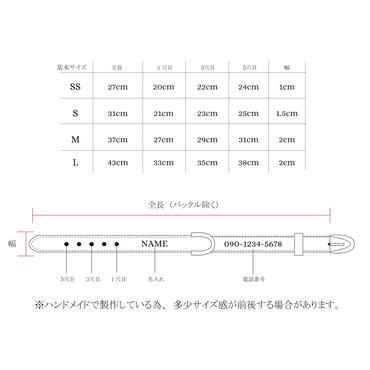 チョーカー サイズ表