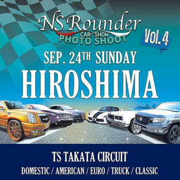 NS ROUNDER CAR SHOW & PHOTO SHOOT VOL.4 HIROSHIMAエントリーフロー
