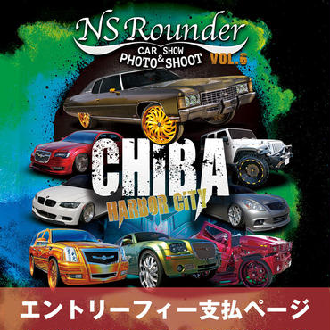 NS Rounder CAR SHOW & PHOTO SHOOT VOL.6 CHIBA エントリーフィー