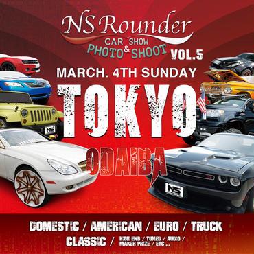 NS Rounder CAR SHOW & PHOTO SHOOT VOL.5 TOKYO エントリーフィー