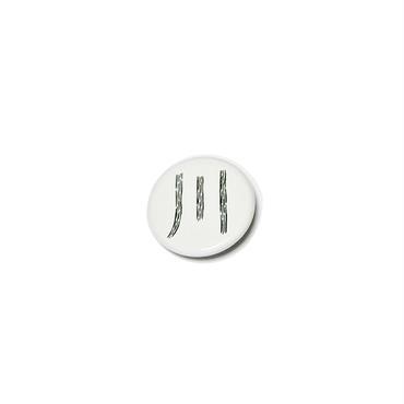 川(badge)