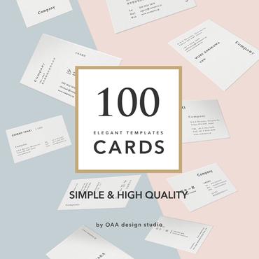 洗練されたシンプルな名刺100