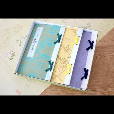 狭山万葉銘茶「花印 和装本3冊」