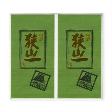 煎茶進物「狭山一」2袋