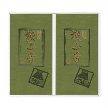 煎茶進物「狭山昔」2袋