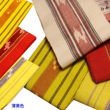 【京・木棉 乙】ミンサー織り 手織り 半幅帯