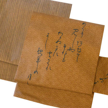 【京・木棉 乙】オリジナル昼夜帯 和歌 ベージュ