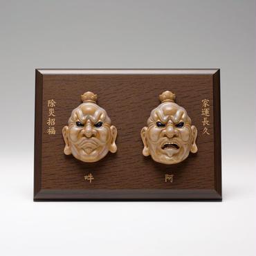 308-04 壁掛けレリーフ 仁王像(阿吽)