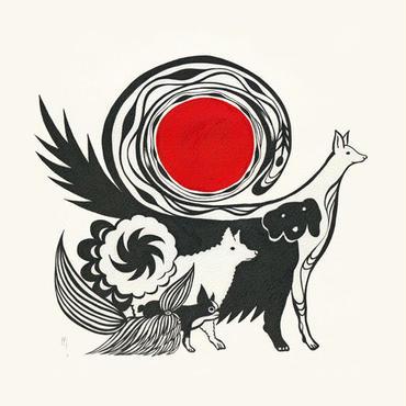 下條ユリの干支画「戌年 Year of the DOG」シルクスクリーン