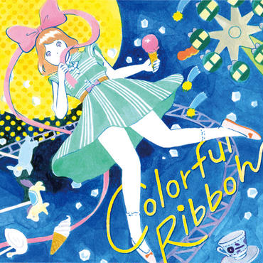 特典付3rdAlbum「colorful ribbon」CD