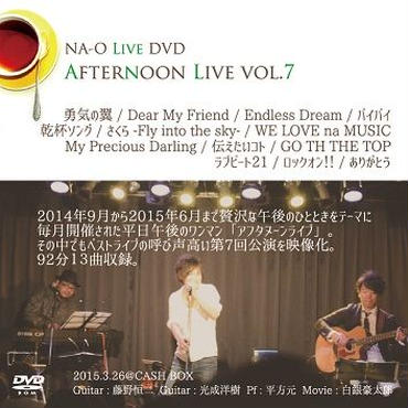 LIVE DVD『AFTERNOON LIVE VOL.7』2015.3.26@神戸・CASH BOX