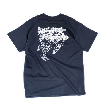 Dunno /  usagi  Tee (black)