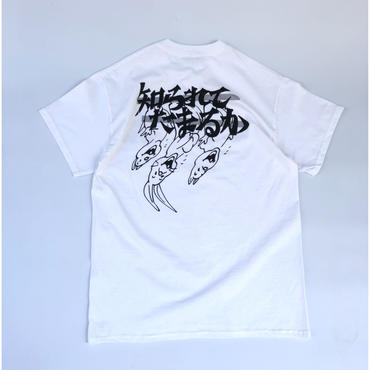 Dunno /  usagi  Tee (white)